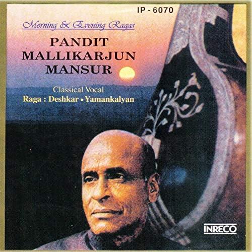 Pandit Mallikarjun Mansur & Rajasekhar Mansur