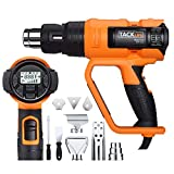 TACKLIFE Heat Gun 1700W Hot Air Gun 122°F-1202°F (50 ℃ -650 ℃)with Large