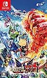 The Wonderful 101: Remastered - Switch (【初回限定特典】スペシャルステッカー & 【Amazon.co.jp限定特典】アイテム未定 同梱)