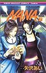 NANA―ナナ― 7 (りぼんマスコットコミックス)