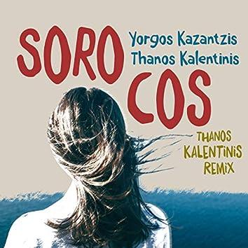 Sorocos (Remix)