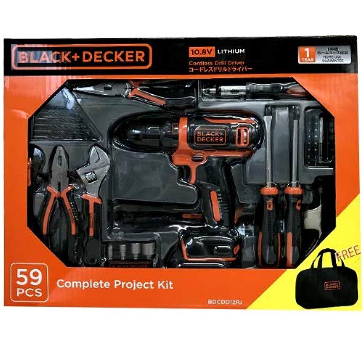 イル落ち着いて保証するブラックアンドデッカー(Black + Decker) 工具セット 10883
