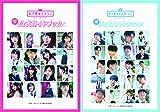 女子高生ミスコン・男子高生ミスターコン2018公式ガイドブック