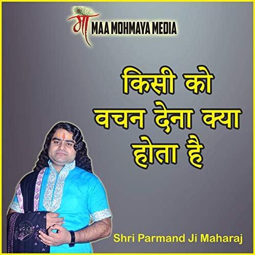 Shri Parmanand Ji Maharaj