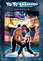 Yu Yu Hakusho: Dark Tournament - Deathmatch [DVD] [Import]