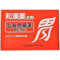 【第3類医薬品】弘真胃腸薬顆粒分包 76包