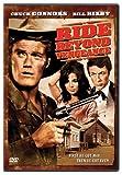 Ride Beyond Vengeance