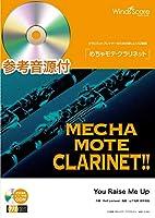 めちゃモテ・クラリネット You Raise Me Up 参考音源CD付 / ウィンズスコア