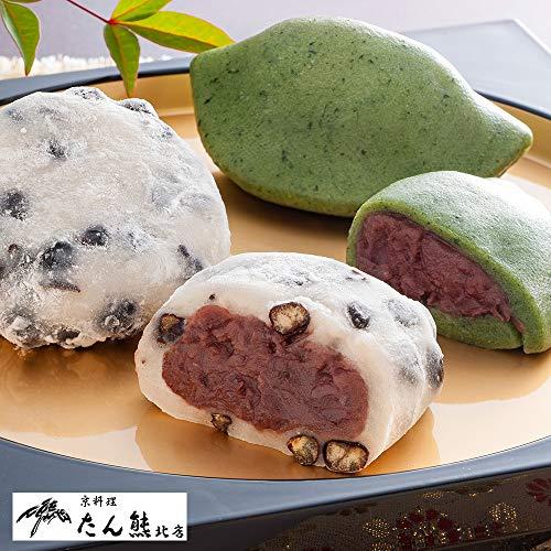 たん熊北店 豆大福・草餅 和菓子詰合せ ギフト YF-TAM【離島不可】