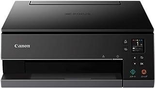 Canon 佳能 打印机 A4喷墨复合机 PIXUS TS7430 黑色 2020年款 面向电信 普通