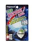 ハピソン(Hapyson) YF-307-G かっ飛びボール スローシンキング グリーン