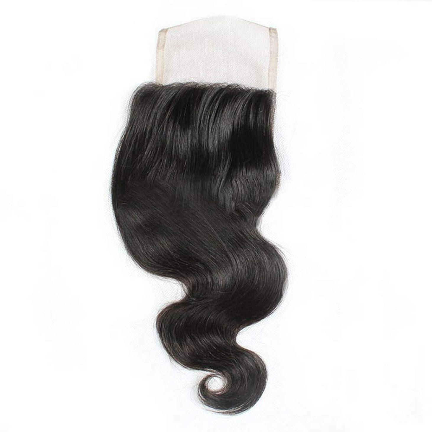 創造道に迷いました関数YESONEEP 9aブラジル人毛フリーパート4 * 4レース前頭閉鎖ボディウェーブヘアロールプレイングかつら女性のかつら (色 : 黒, サイズ : 10 inch)