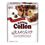Glico Cream Collon Kekse mit Schokoladencreme Füllung 48g