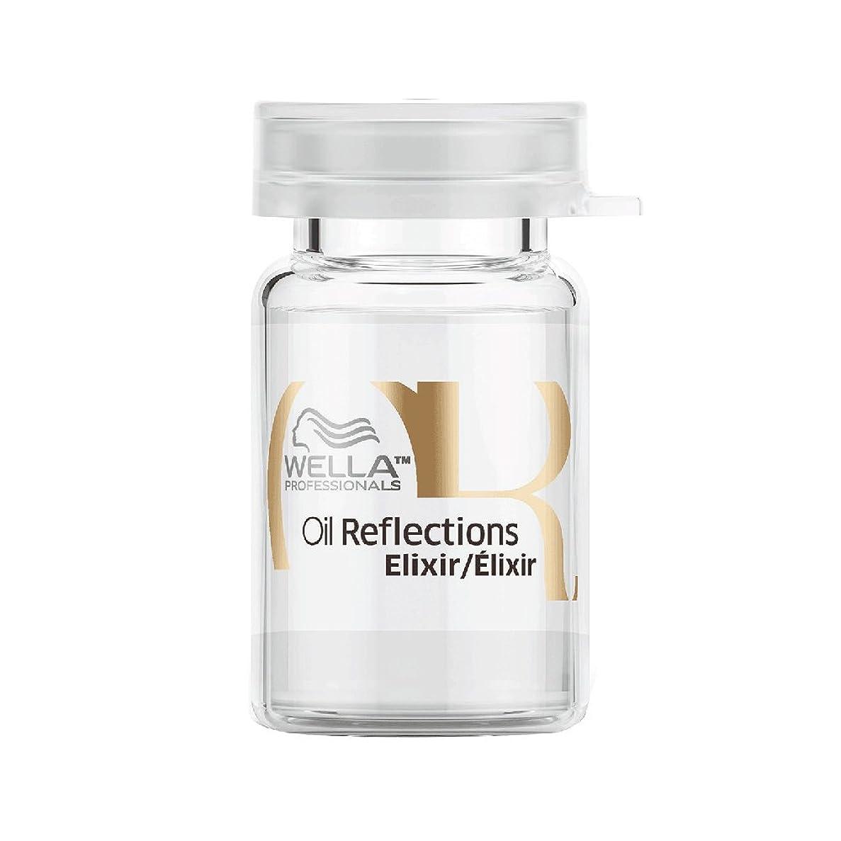 喉頭ナプキン自宅でWella 油反射ルミナス拡大鏡エリクサー、10本のアンプル(0.2オンス毎)、Net.wt.2.02のオンス 0.2オンス