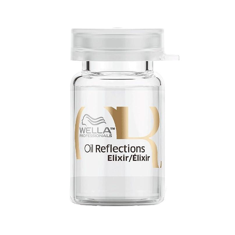 ワードローブ花瓶略奪Wella 油反射ルミナス拡大鏡エリクサー、10本のアンプル(0.2オンス毎)、Net.wt.2.02のオンス 0.2オンス