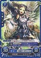 ファイアーエムブレム0/ブースターパック第4弾/B04-093 N 英雄志願 シンシア