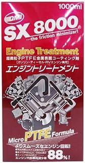 ソヴリン (sovereign ) エンジンオイル添加剤 【SX8000 エンジントリートメント】 1000ml SX8-E1000 [HTRC3]