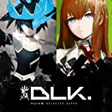 イラストレーターhuke氏初画集「BLK」 通常版