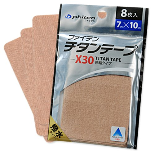 Phiten X30 Titanium Tape Precut, Large, Beige 8 Strips -  Optima Life Japan, PU712000