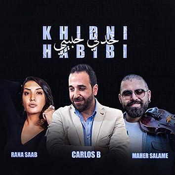 Khidni Habibi (feat. Maher Salame, Rana Saab)