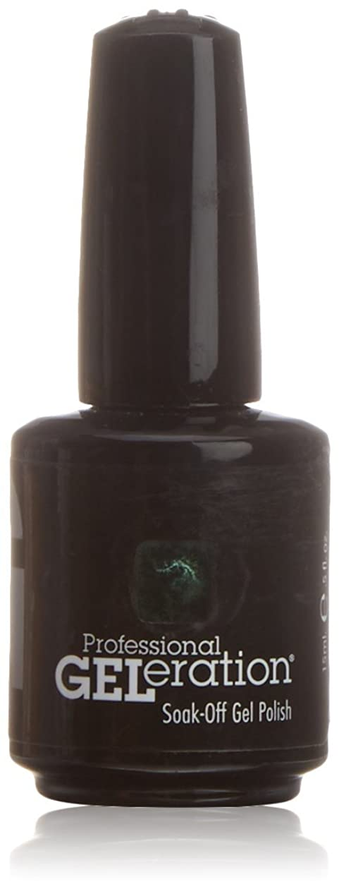 鳩マティスすすり泣きJessica GELeration Gel Polish - Standing Ovation - 15ml / 0.5oz