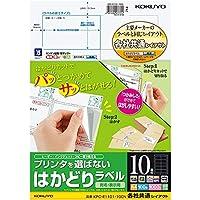 コクヨ プリンタ兼用 ラベルシール 10面 100枚 KPC-E1101-100 Japan