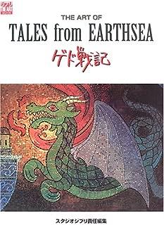 tales from earthsea art