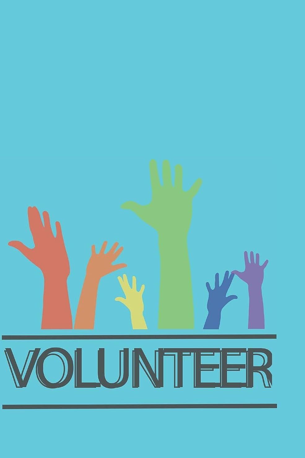 遅いボーダー排他的Volunteer: Blank Line Journal