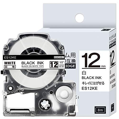 テプラ PRO用テープカートリッジ キレイにはがせるラベル 白 SS12KE [黒文字 12mm×8m]