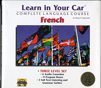 Learn in Your Car French  The Complete Language Course  Six Cassettes