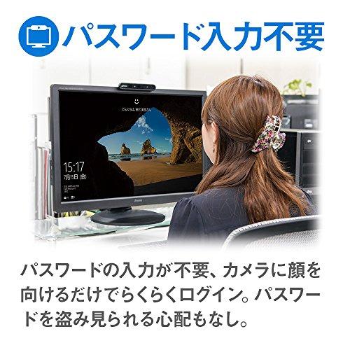 『mouse USB顔認証カメラ Windows Hello 機能対応 CM01』の5枚目の画像