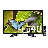 オリオン 40V型 液晶 テレビ RN-40DG10 フルハイビジョン 外付HDD録画対応