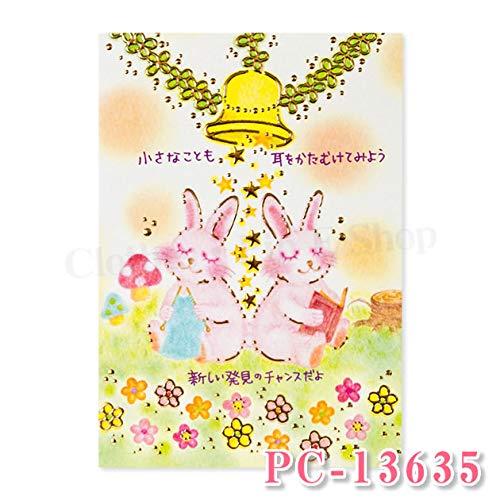 もんシリーズ ポストカード イラスト・はがき・葉書・癒し・かわいい クローズピン ClothesPin PC-13635