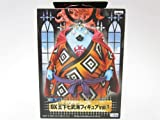 Seven Warlords of the Sea Figure vol.1 Jinbei single item One Piece DX king (japan import)