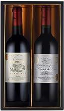トリプル金賞ワインギフト 赤ワイン フランス ボルドー産 750mlx2本