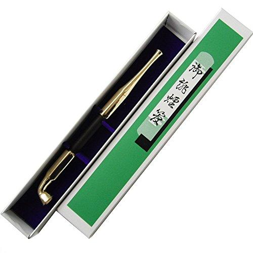 シャグ煙管 真鍮(しんちゅう)・ショート(約160mm) キセル きせる 喫煙具