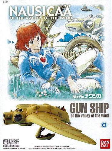 Maquette Gunship \