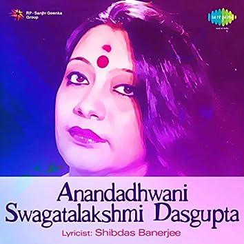 Anandadhwani