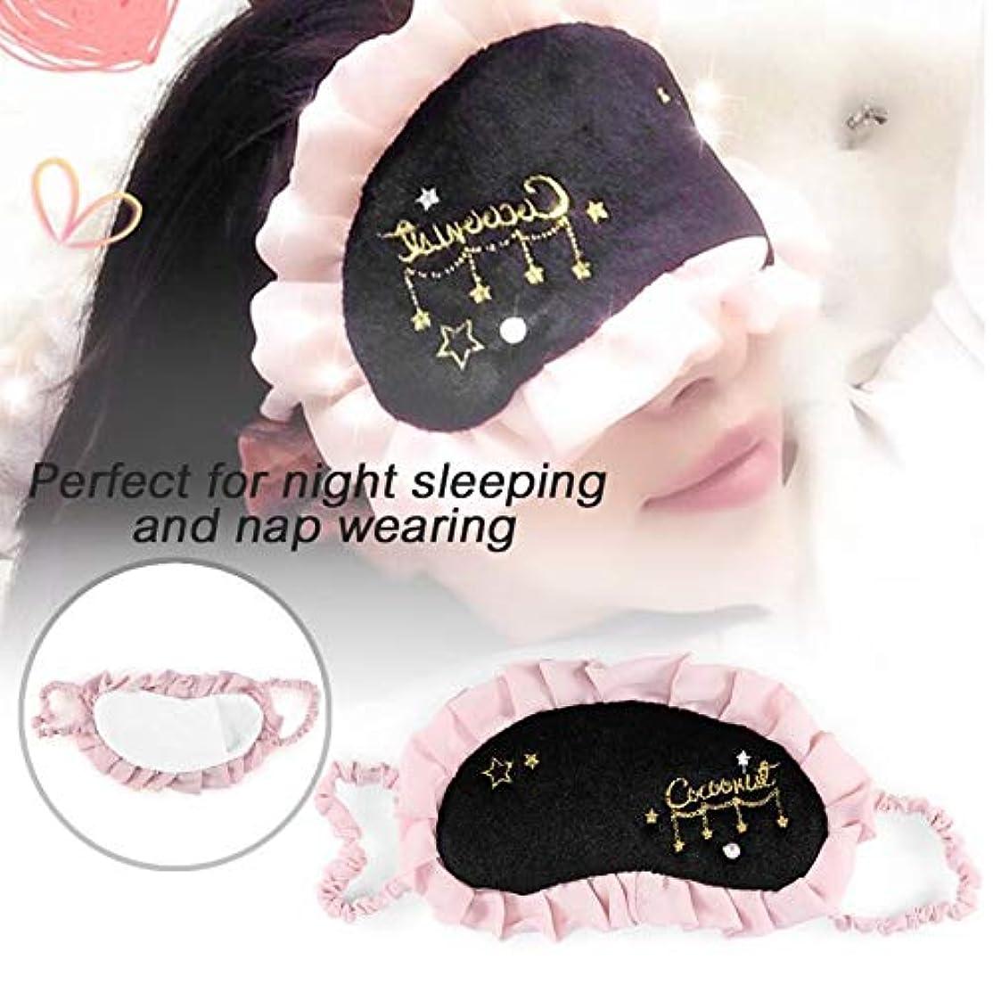 美的色合い有効化NOTE ブラックパール刺繍スリーピングマスク目隠しアイカバースリーピングマスクいびき昼寝休憩旅行アイパッチかわいいアイシールド
