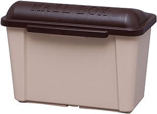 アイリスオーヤマ ポスト ネット通販ボックス H-NB13