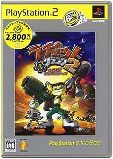 ラチェット&クランク2 PlayStation 2 the Best