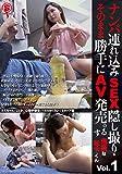 ナンパ連れ込みSEX隠し撮り・そのまま勝手にAV発売。する鬼畜な年下くん Vol.1 綜実社/妄想族 [DVD]
