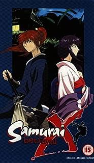 Samurai X - Betrayal VHS