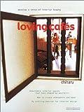 Loving cafes 別冊すてきな奥さん - Develop a sense of interior beauty
