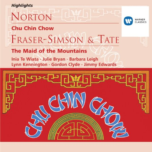 Chu Chin Chow (highlights) (2005 - Remaster), Act I: Corraline (Marjanah, oh list to my sighs) (Nur al-Huda, Marjanah)