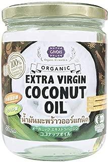 チブギス 有機JAS認定オーガニック エキストラバージン ココナッツオイル 450ml(無添加・非加熱)【オーガニック・ビーガン・グルテンフリー・ハラール】CIVGIS Organic Extra Virgin Coconut Oil 450ml