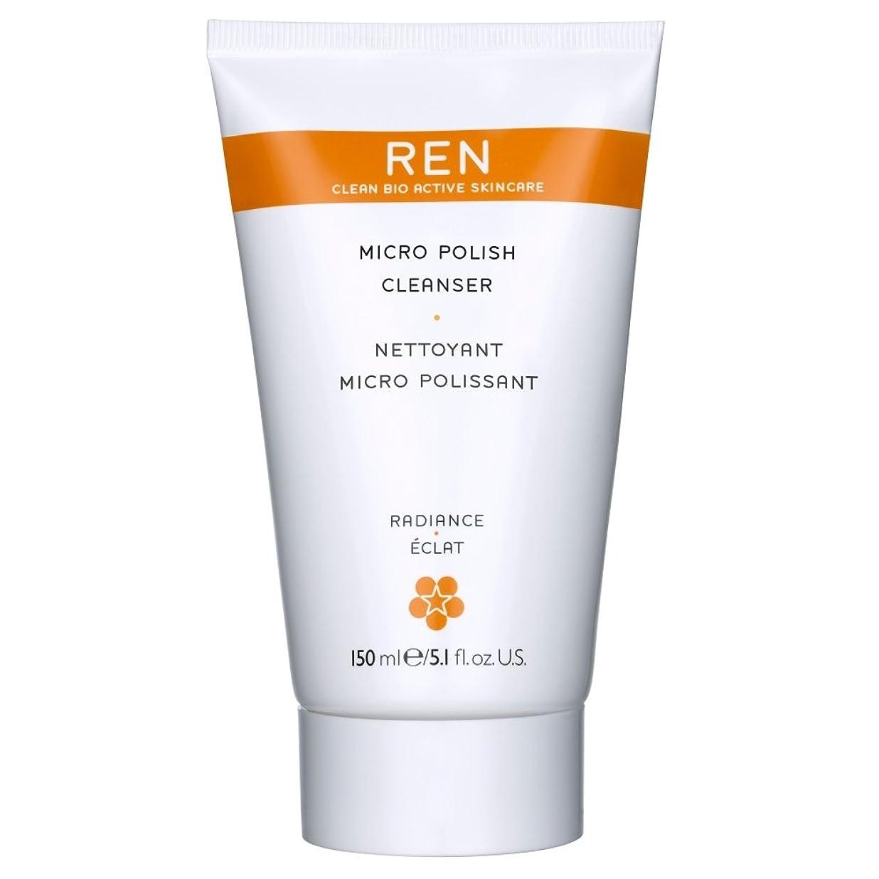 ペレット整然としたテナントRenミルコ磨きクレンザー、150ミリリットル (REN) (x6) - REN Mirco Polish Cleanser, 150ml (Pack of 6) [並行輸入品]