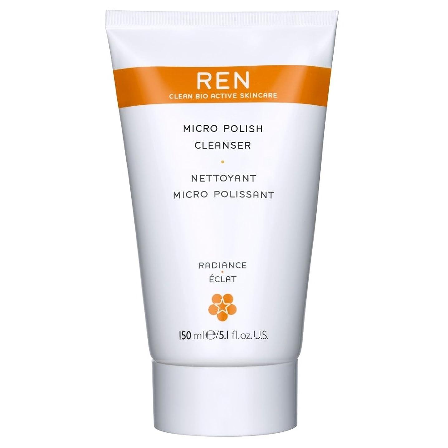 ルートアクセル地下鉄Renミルコ磨きクレンザー、150ミリリットル (REN) (x2) - REN Mirco Polish Cleanser, 150ml (Pack of 2) [並行輸入品]