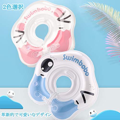 Swimboboベビー浮き輪赤ちゃん浮き輪フロートうきわ首リング首うきわお風呂浮き輪新生児18ヶ月まで(ブルー)