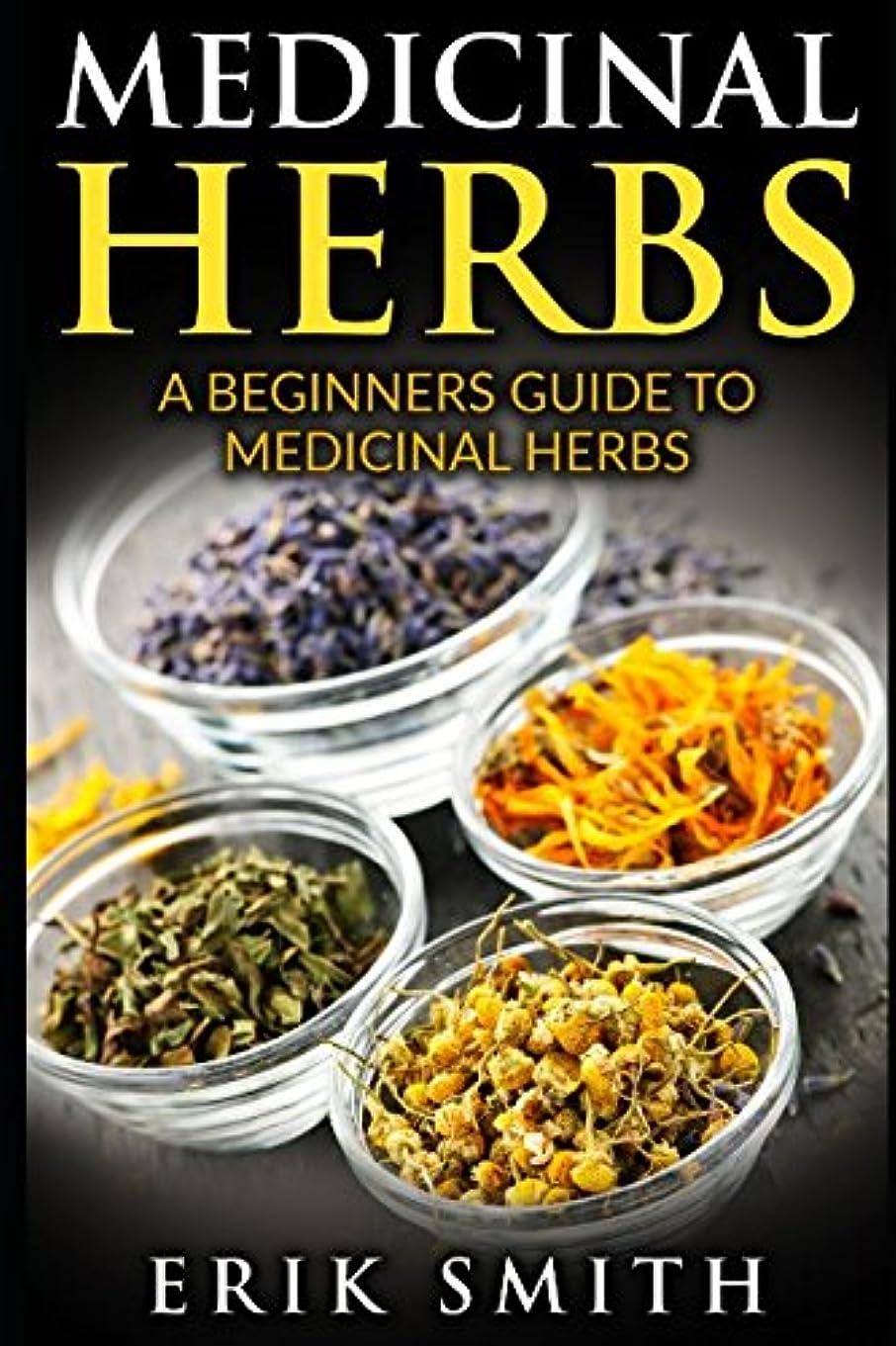 預言者濃度ペアMedicinal Herbs: A beginners guide to Medicinal Herbs